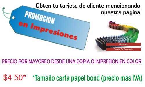 COPIAS A COLOR ECONOMICAS / SERVICIO URGENTE